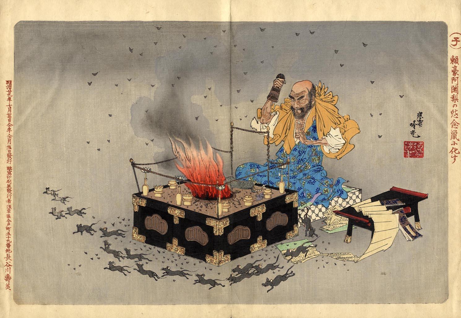 Японский древний календарь