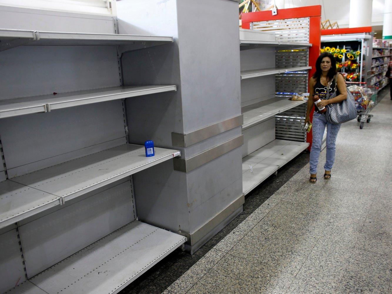 Каракас магазин